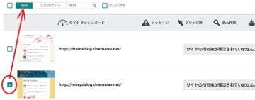 WordPressを検索エンジンBingウェブマスターツールに登録する方法
