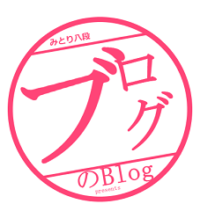 blogbloglogo-L
