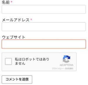 googlereCAPTCHA3