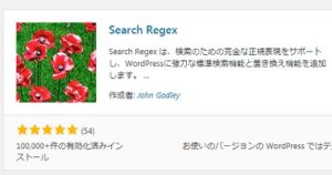 search_regex-4