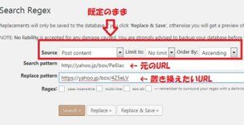 search_regex