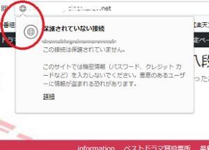 【 WordPressブログを https 化 】無料独自SSL設定方法(エックスサーバー)