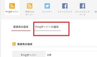 pingoo-1