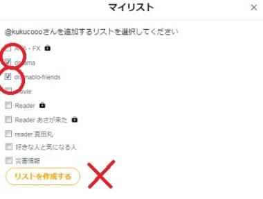 list7