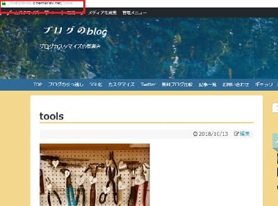 ギャラリーのファイルページ