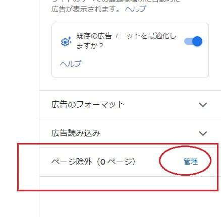 Googleアドセンス自動広告「ザ・トール」でのコードの設定と位置カスタマイズ
