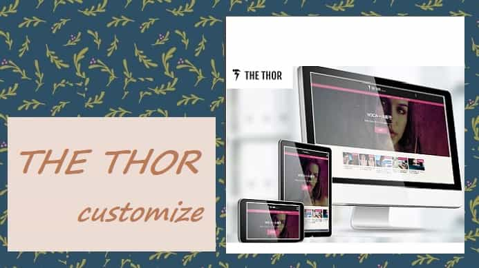 [THE THOR(ザ・トール)]カスタマイズ